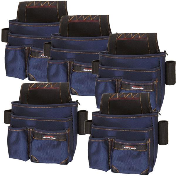送料無料 AstroShip 釘袋(工具差付) まとめ買い5個セット AS-185 アストロシップ袋の底をもれなくプレゼント