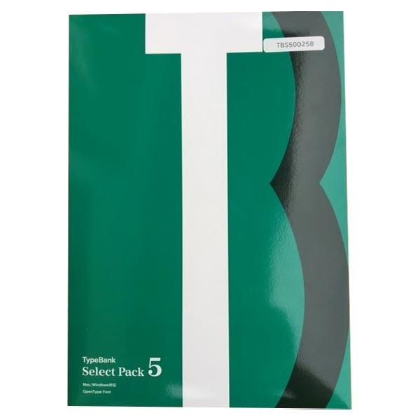 タイプバンクフォント モリサワ TypeBank Select Pack5 PC用ライセンス 書体セレクト パッケージ オフィス 店舗用品 【新品】 新着