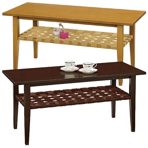【送料無料】代引き不可商品 シンプルデザインで落ち着き感のあるリビングテーブルレックス3152
