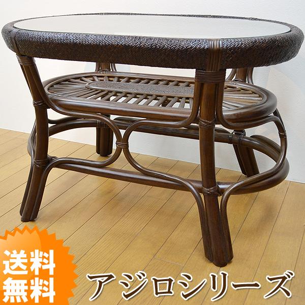 【送料無料】高級感がある網代編みのお洒落なリビングテーブルセンターテーブル/ガラステーブル/籐テーブル/籐家具/アジロ-5