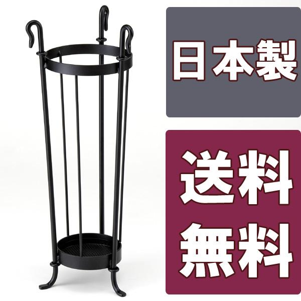 【税込】 代引き不可商品 傘収納 傘立て傘たて【送料無料】日本製で高品質なモダンスタイル CDA-033 アイアン 傘立て傘たて アンブレラスタンド 傘収納 CDA-033, Barbie.Bloom.Studio:20746143 --- canoncity.azurewebsites.net