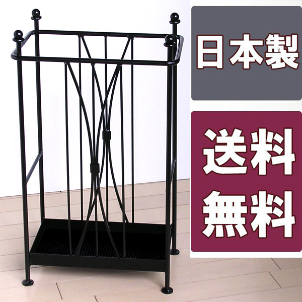 【送料無料】日本製で高品質なモダンデザインのアンブレラスタンド傘立て 傘たて アイアン レクタングル HUS-001