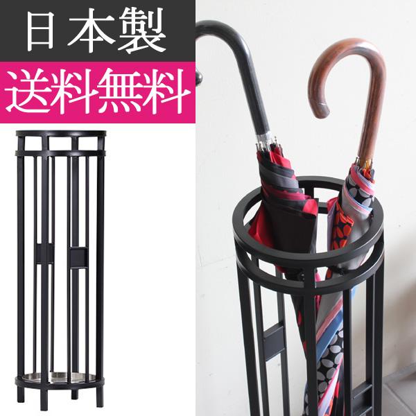 代引き不可商品【送料無料】アイアン素材を生かしたお洒落でインパクトのある傘立て傘たて アンブレラスタンド JMK-003-210