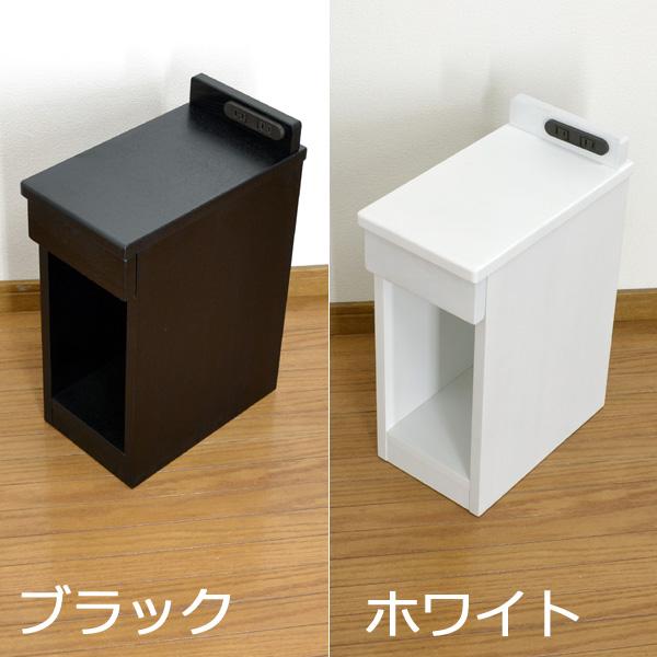即日発送/ MG-20 nkj-nt 小スペースにも使用できるスリムタイプのナイトテーブルサイドテーブル 【送料無料】 あす楽対応商品 薄型 幅20cm