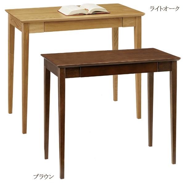 【送料無料】幅85cmのコンパクトサイズで薄型の木製デスク書斎デスク パソコンデスク DK-9019
