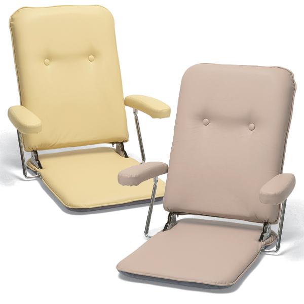 送料無料 ソフトレザーの肘付き5段階リクライニング座椅子キセイ2037