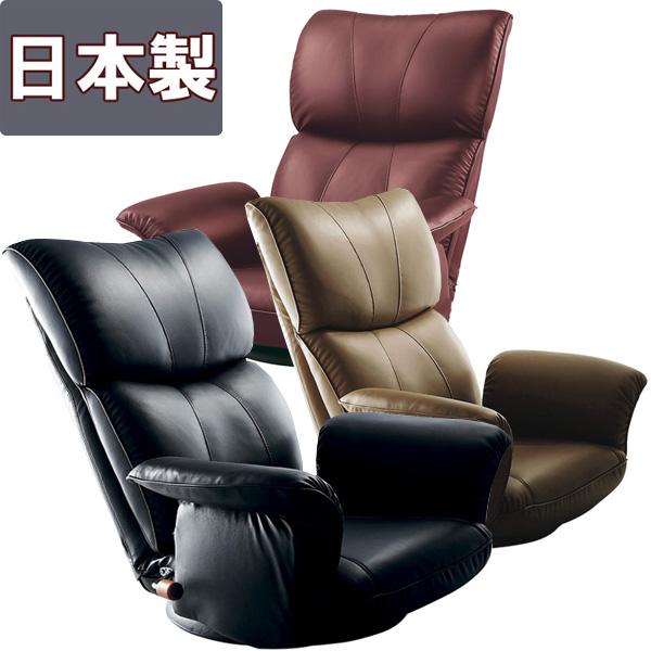 代引き不可商品日本製 13段リクライニング 回転式ソフトレザー座椅子YS-1396HR 送料無料