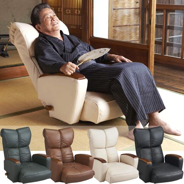 代引き不可商品【送料無料】くつろぎを考え牛革を贅沢に使用した高級肘付き座椅子座いす 回転式座椅子 高級座椅子 YS-P1370HR