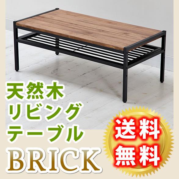 代引き不可商品送料無料 天然木とアイアンを使用したお洒落なリビングテーブルセンターテーブル/コーヒーテーブル/リビングテーブル/PT-900BRN-Sumai