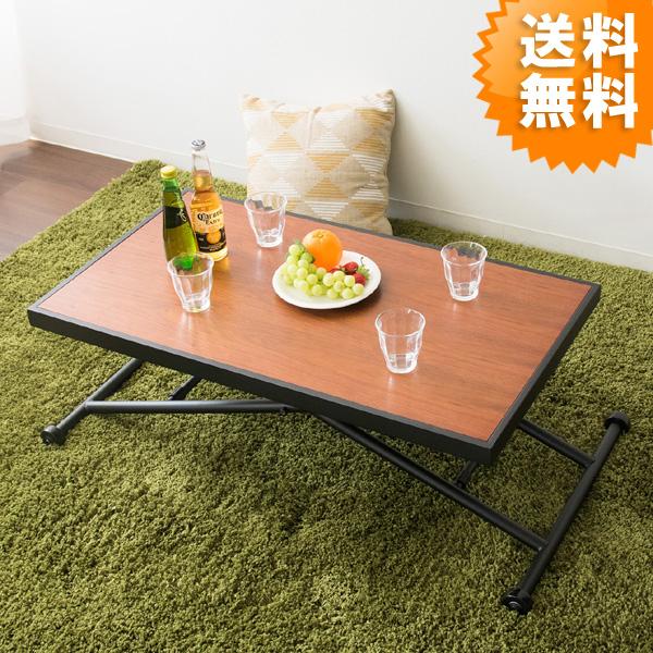 リフティングテーブル Alti(アルティ)幅92.5×奥行き55×高さ11.5~71cm 天然木 ウォールナット スチール 完成品 送料無料 ct-l930