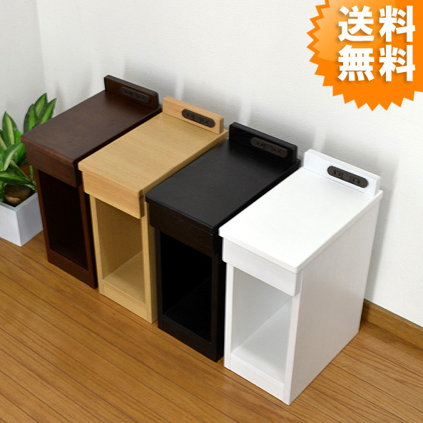 Smalle Sidetable 20 Cm.Bill 300 Yen Off It Is Also The Only Slim Can Be Used In Small Spaces Nightstand Side Table Thin Width 20 Cm Mg 20 Nt Nkj Nt