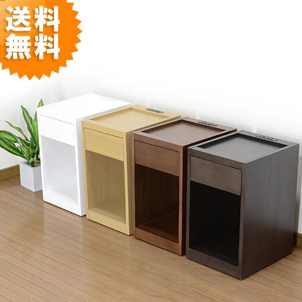 ナイトテーブル,コンセント,サイドテーブル,ナイトテーブルコンセント付き