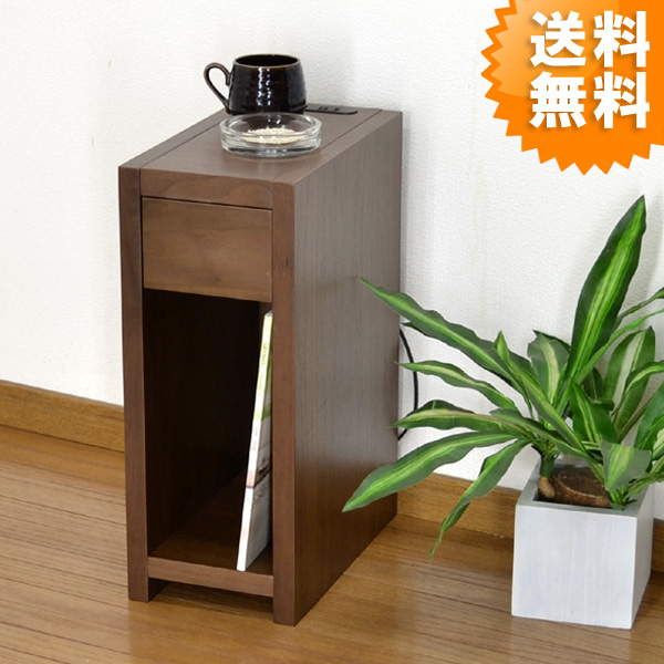 Sidetable 20 Cm.Width 20cm Side Table Cocktail Table Nt 469s Nt469 Gt Of 20cm In Width That The Grain Of Wood Of The Bed Table Walnut Is Clean