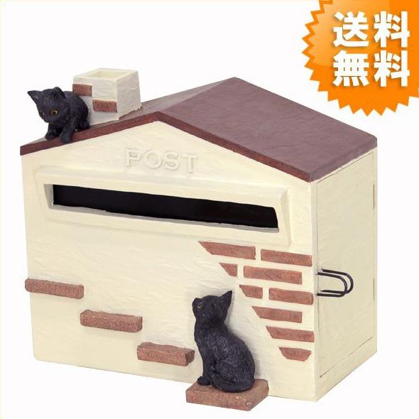 置き型ポスト おしゃれ 可愛い 黒猫ちゃん SR-0865 置き型 ポスト 郵便ポスト 郵便受け キャット 送料無料 新生活