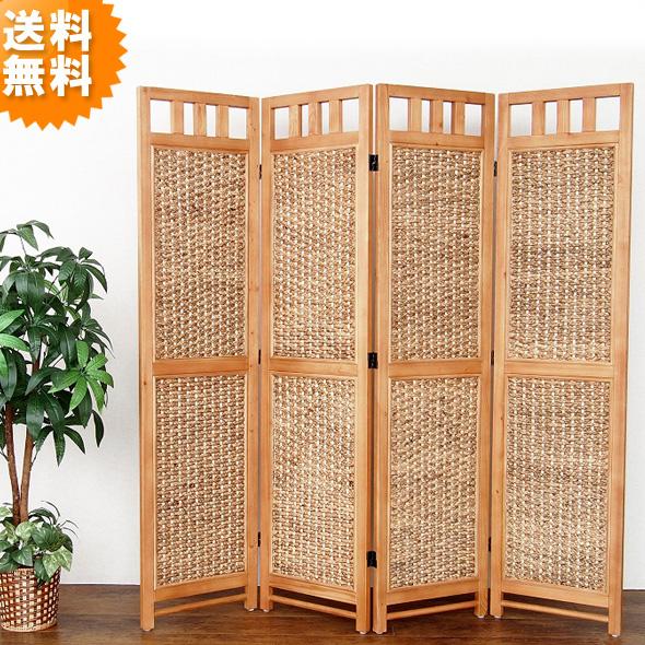 スクリーン おしゃれ ウォーターヒヤシンス 天然木 パーテージョン パーティション アジアン家具 衝立 S399-4PT 代引き不可商品 送料無料
