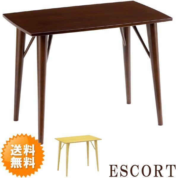 幅75 北欧調 細身 木製 リビングテーブル ( ESCORT エスコート6209-エスコート7209 ) 新生活 送料無料