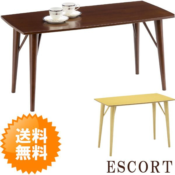 幅90 北欧調 細身 木製 センターテーブル ( ESCORT エスコート 6212-エスコート7212 ) 新生活 送料無料