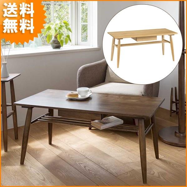 送料無料 代引き不可商品 幅100 オーク材 木製 テーブル ( センターテーブル リビングテーブル ) オーク7513 オーク8513 新生活