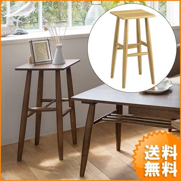 送料無料 代引き不可商品  オーク材 木製 テーブルスツール ( サイドテーブル ナイトテーブル ) オーク7518 オーク8518 新生活