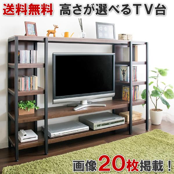 フリーテレビラック Liberta(リベルタ) 幅162×奥行き35×高さ115cm TV台 テレビボード ブラウン テレビボード TV台 TVボード TVラック tv-1600 送料無料