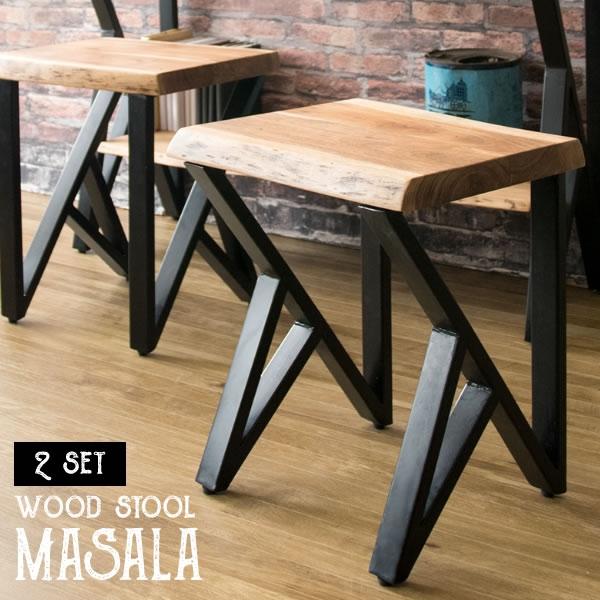 2脚セット スツール MASALA マサラ カフェスツール 天然木スツール スツール 玄関スツール カウンタースツール 椅子 イス ch-l760