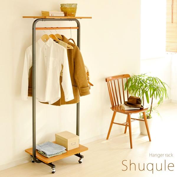 ハンガーラック Shuqule(シュクレ) 幅60cm スリム おしゃれ 木製 省スペース コートハンガー 棚付き 衣類収納 ハンガー ブラウン ナチュラル 送料無料