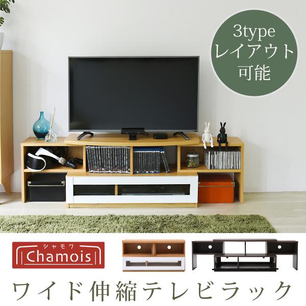 ワイド 伸縮 テレビラック ローボード コーナーテレビ台 ガラス扉 コンパクト スライド JK