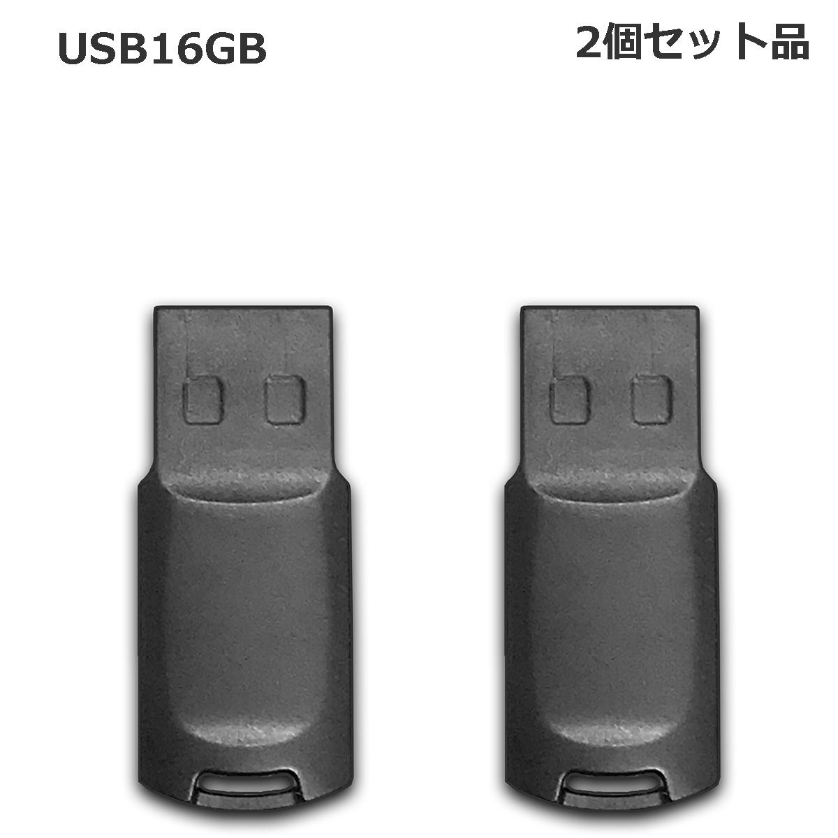 モデル着用&注目アイテム USB16GB USBメモリ 16GB コンパクトマイクロUSB2.0 Agenstar 訳ありセール 格安 キャップレス ブラック エコパッケージ ポイント消化