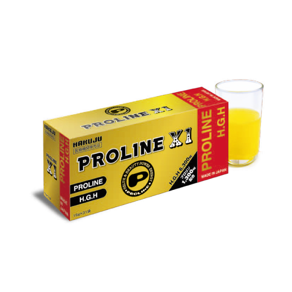 【送料無料】H.G.H PROLINE プロリン X1 15g×31袋入 hgh HGH エイチジーエイチ【白寿BIO医研株式会社 】