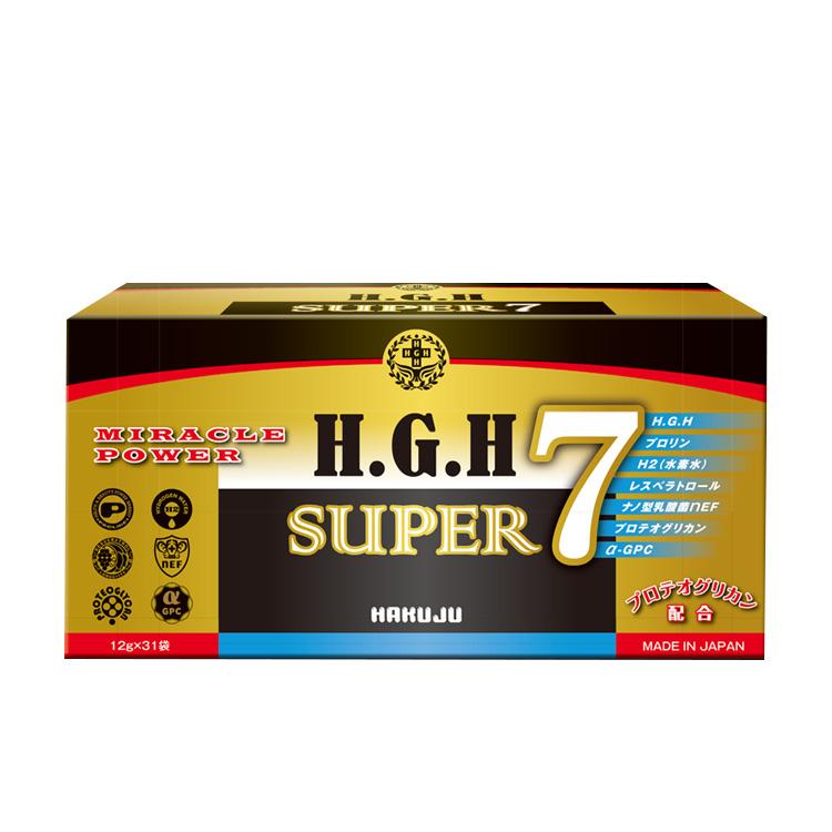 【送料無料】【あす楽】H.G.H SUPER7 12g×31袋入 hgh HGH エイチジーエイチ【白寿BIO医研株式会社】【P10】【hgh-up】【p-up】