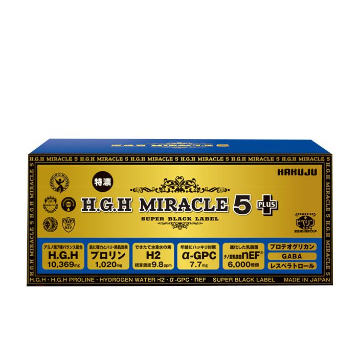 【あす楽】【送料無料】H.G.H MIRACLE5 PLUS ミラクル 17g×31袋入 HGH SUPER BLACK LABEL hgh HGH エイチジーエイチ 【 白寿BIO医研株式会社 】【hgh-up】【p-up】