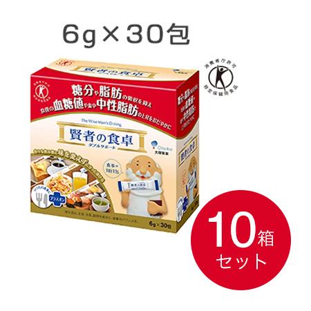 【まとめ買いでお得セット】賢者の食卓 ダブルサポート レギュラーBOX ×10箱セット【P2】