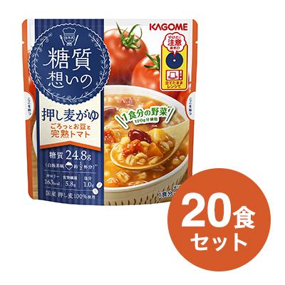 今だけスーパーセール限定 トマトの旨みに 鶏 ※アウトレット品 貝の旨みを加えています カゴメ 糖質想いの押し麦がゆ p-up ごろっとお豆と完熟トマト×20食セット