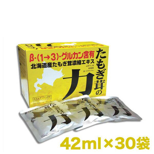 たもぎ茸の力 42ml×30袋【スリービー】ベータイチサングルカン キノコ