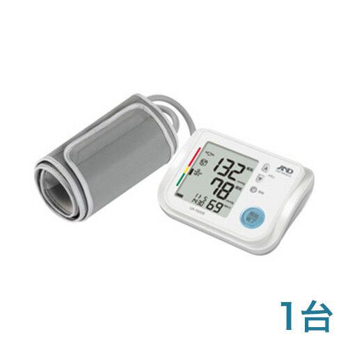 上腕式血圧計 UA-1020B【エー・アンド・デイ】ACアダプタ付【A&D】血圧計