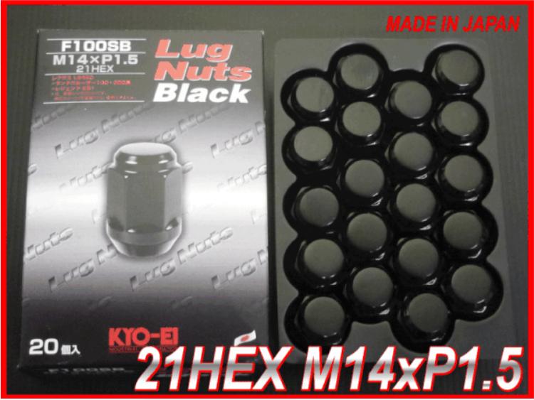 協永産業(KYO-EI)ラグナット21HEX M14xP1.5 ブラックレクサスLS/ランドクルーザーに!1台分 20個セット