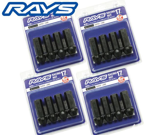 【RAYS】レイズレーシングナットスーパーロングタイプ L58mm 17HEX M12xP1.25 16本(4本入x4パック)