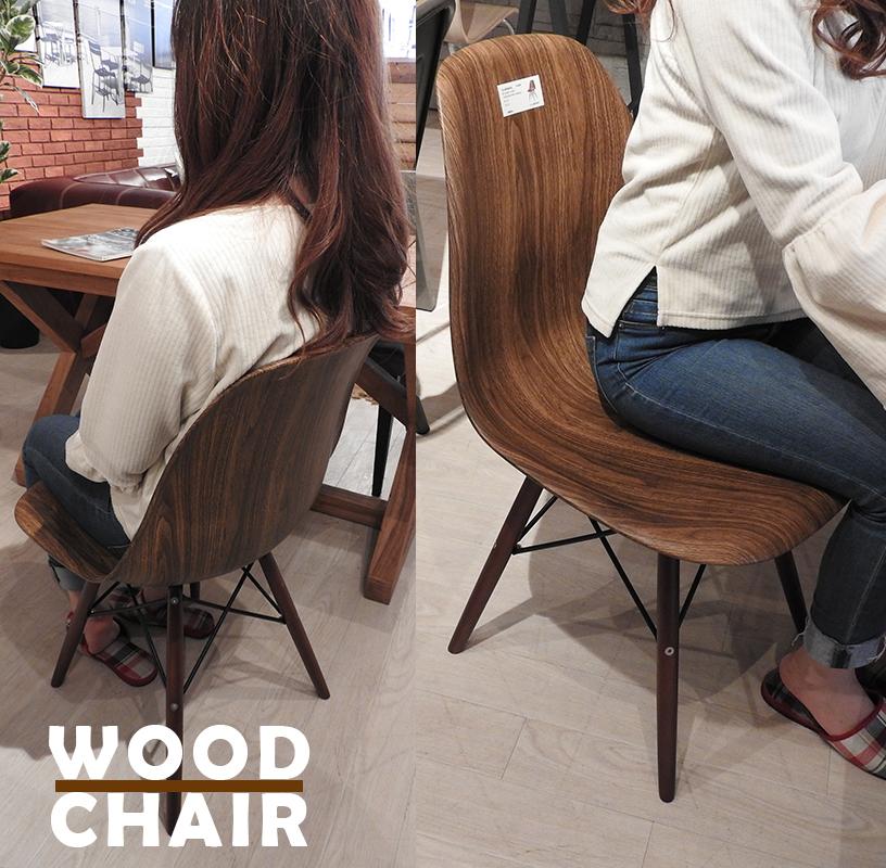 チェア CL-894WAL ウォルナット どんなダイニングテーブルにも相性抜群! イームズ調 木目 チェアー ダイニング 食卓 イス 椅子 天然木 北欧 Eamse 組み立て式 シンプル おしゃれ インテリア 家具 新生活 一人暮らし