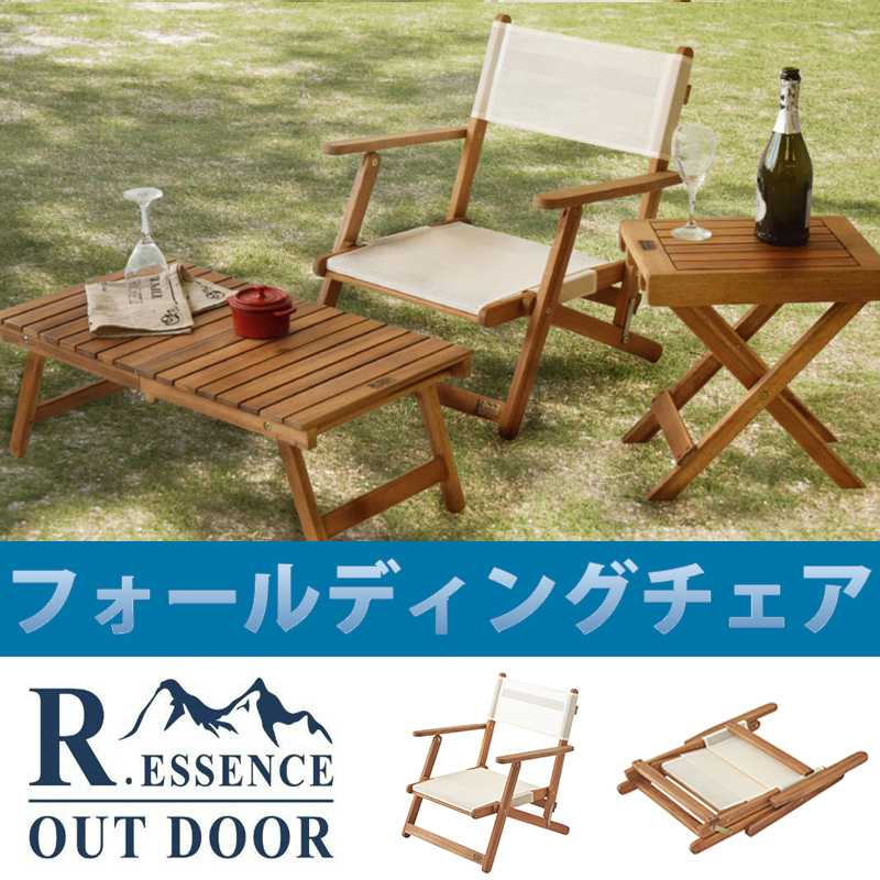 Agogonus Folding Chair Nx 511 Tree Frame Acacia Wooden Folding