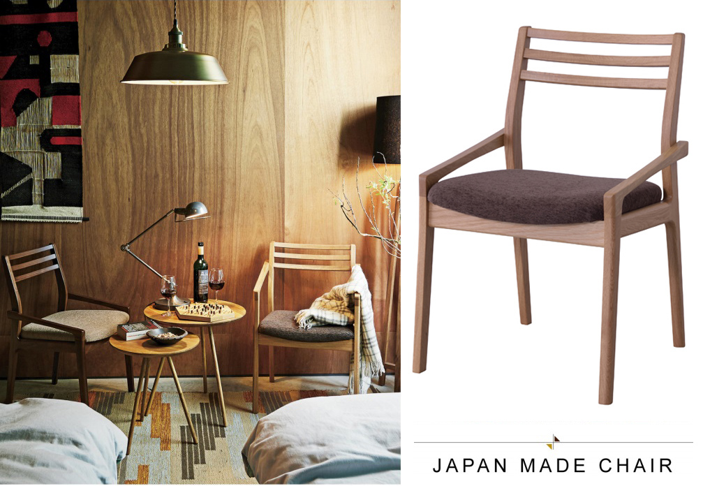 日本製 チェア JPC-123OAK 国産 天然木 ダイニングチェアー チェアー 高級 モダン カフェ風 完成品 チェア イス 椅子 いす 食卓 ダイニング イームズ おしゃれ 北欧 ダイニングチェア イームズチェア デザイナーズ 木製 無垢 シンプル