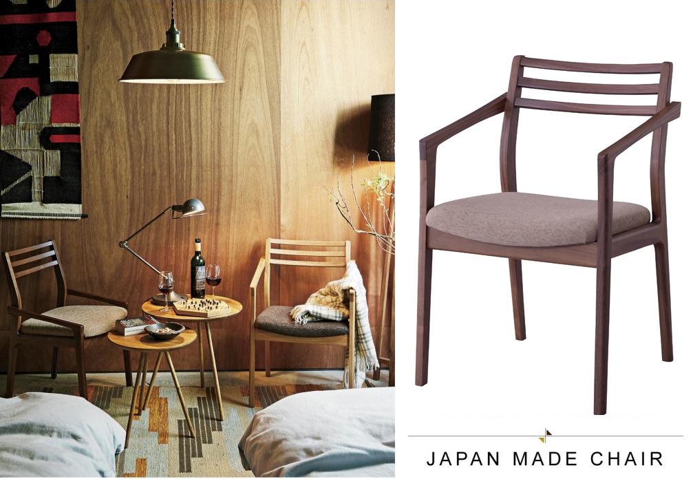 日本製 アームチェア JPC-124WAL 国産 天然木 ダイニングチェアー チェアー 高級 モダン カフェ風 完成品 チェア イス 椅子 いす 食卓 ダイニング イームズ おしゃれ 北欧 ダイニングチェア イームズチェア デザイナーズ 木製 無垢 シンプル