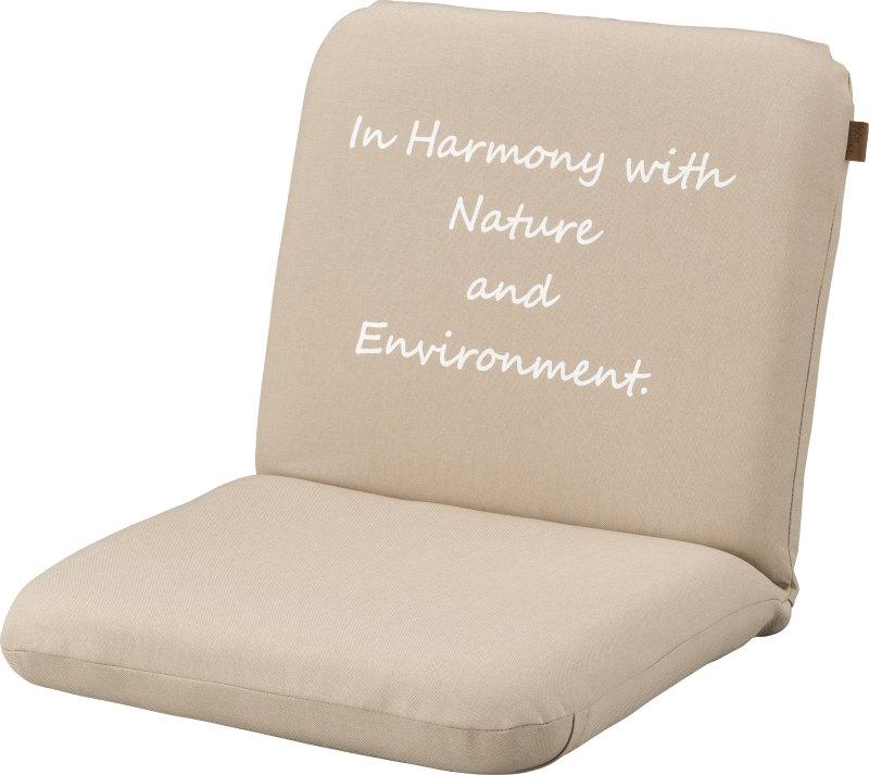 フロアチェア RKC-171BE 座椅子 フロアチェア リクライニング 座イス 座いす チェア チェアー ゆったり ハイバック ローソファー 一人掛け ふわふわ コタツ こたつ 座布団 椅子 脚付き おしゃれ インテリア 家具 新生活 一人暮らし