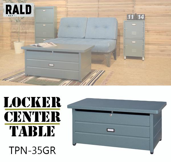 ロッカー センターテーブル TPN-35GR RALD リビング 収納 ボックス 机 リビングテーブル ローテーブル アメリカン 北欧 ビンテージ アンティーク 天然木 コーヒーテーブル ナチュラル カフェテーブル ソファ 木製 ガレージ