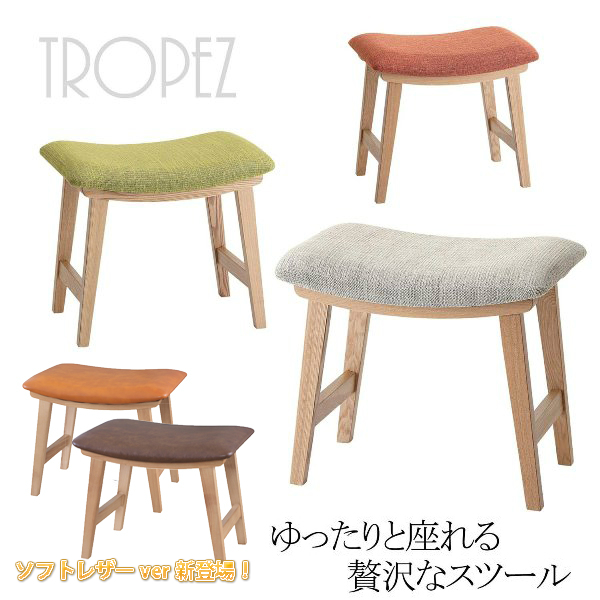 Peachy Fatty Tuna Stool Cl 790C Wooden Stool Cloth Tension Software Leather Chair Ottoman Entrance Chair Chair Chair Cl 790Cbr Cl 790Cbe Cl 790Cor Dailytribune Chair Design For Home Dailytribuneorg