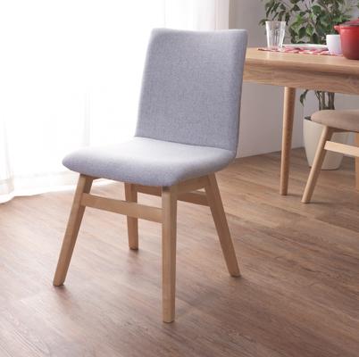 ダイニングチェア HOC-711LGY 北欧定番デザイン 天然木 椅子 イス 食卓 ファブリック二人 四人 セット