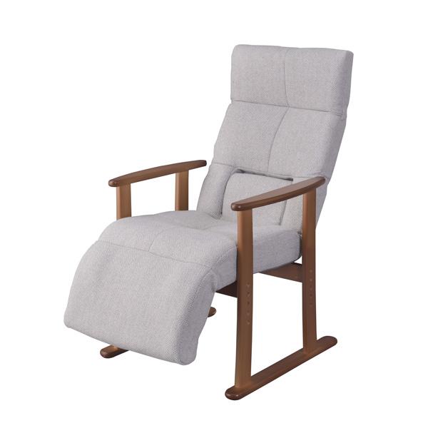 マルチ パーソナルチェア RKC-50GY グレー リクライニングチェア 高座椅子 法事チェア 和室 座椅子 和風 父の日 母の日 座卓 ハイバック ソファ 一人掛け リクライニング 腰痛