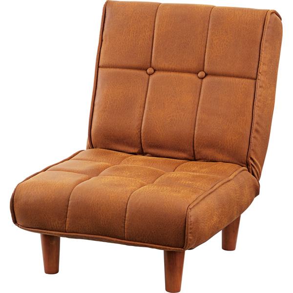 フロアソファ RKC-937CA キャメル 座椅子 フロアチェア リクライニング 座イス 座いす チェア チェアー ゆったり ハイバック ローソファー 一人掛け ふわふわ コタツ こたつ 座布団 椅子 脚付き