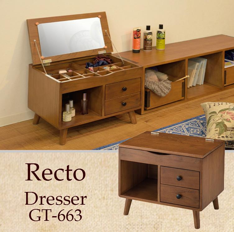 Por Pretty Retro North Europe Nursery Desk Table Of Dresser Gt 663 Antique Like Tree ミンディミラー Mirror Dressing