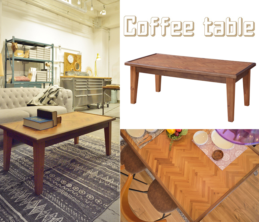 ヘリンボーン コーヒーテーブル 110cm幅 GT-872 センターテーブル 机 リビングテーブル ローテーブル アメリカン 北欧 ビンテージ アンティーク 天然木 コーヒーテーブル ナチュラル カフェテーブル ソファ 木製 おしゃれ インテリア 家具 新生活 一人暮らし