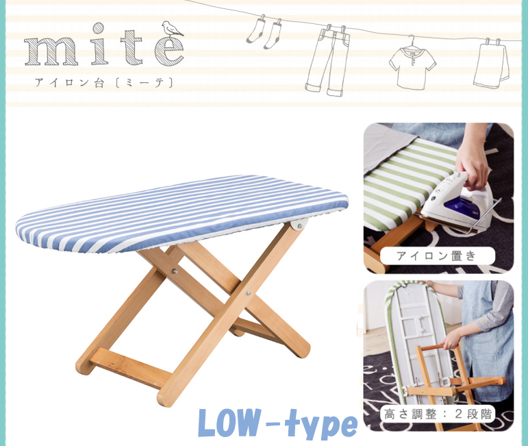 Two phases of ironing board S LFS-271BL height adjustment stylish wooden  blues tripe mite ... - Agogonus: Two Phases Of Ironing Board S LFS-271BL Height Adjustment